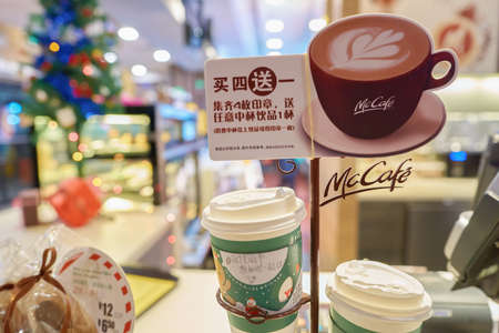 SHENZHEN, CHINA - CIRCA DECEMBER, 2016: cups at a McCafe in Shenzhen. McCafe is a coffee-house-style food and drink chain, owned by McDonalds.