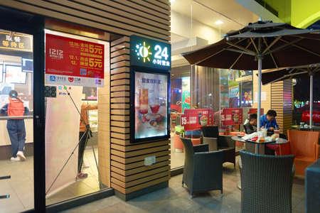 SHENZHEN, CHINA - CIRCA DECEMBER, 2016: McDonalds restaurant in Shenzhen. McDonalds is an American hamburger and fast food restaurant chain. Editorial