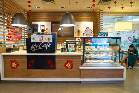 SHENZHEN, CHINA - CIRCA JANUARY, 2017: inside McCafe in Shenzhen. McCafe is a coffee-house-style food and drink chain, owned by McDonalds.