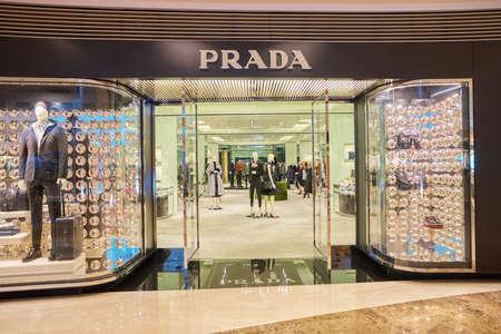 HONG KONG - CIRCA NOVEMBER, 2016: Prada store at the Elements shopping mall
