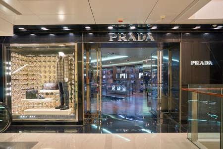 HONG KONG - CIRCA NOVEMBER, 2016: Prada store in Hong Kong. Editorial