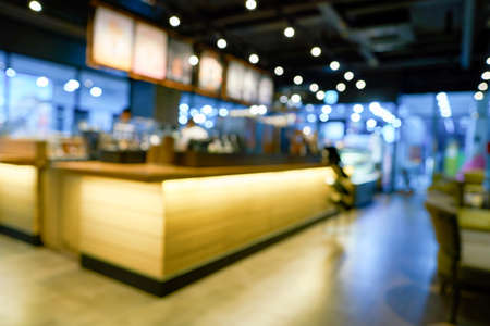 SEOUL, SOUTH KOREA - CIRCA MAY, 2017: defocused shot of Starbucks coffee shop in Seoul. Starbucks Corporation is an American coffee company and coffeehouse chain. Editorial