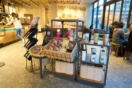 SEOUL, SOUTH KOREA - CIRCA JUNE, 2017: inside Starbucks in Seoul. Starbucks Corporation is an American coffee company and coffeehouse chain.