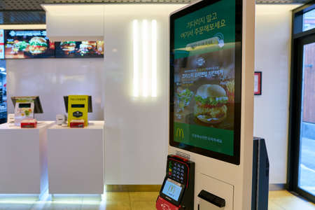 SEOUL, SOUTH KOREA - CIRCA MAY, 2017: inside McDonalds restaurant. McDonalds is an American hamburger and fast food restaurant chain.