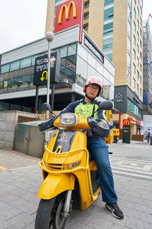 SEOUL, SOUTH KOREA - CIRCA MAY, 2017: McDonalds delivery in Seoul. McDonalds is an American hamburger and fast food restaurant chain.