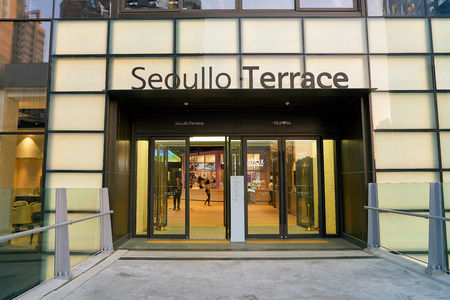 SEOUL, SOUTH KOREA -  JUNE 01, 2017: Entry from Seoullo 7017 to the second floor of Seoullo Terrace. Editorial