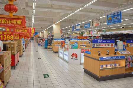 SHENZHEN, CHINA - JANUARY 22, 2015: inside Walmart store in ShenZhen. Wal-Mart Stores is an American multinational retail corporation that operates a chain of discount department stores and warehouse stores. Editorial