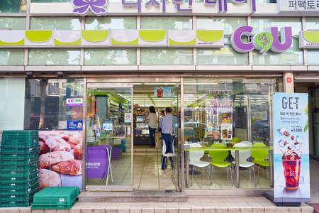 SEOUL, SOUTH KOREA - CIRCA MAY, 2017: a CU convenience store in Seoul. CU is a convenience store franchise chain in South Korea.