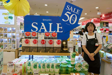 SEOUL, SOUTH KOREA - CIRCA MAY, 2017: cosmetics for sale at Lotte Mart in Seoul. Lotte Mart is an east Asian hypermarket that sells a variety of groceries, clothing, toys, electronics, and other goods.