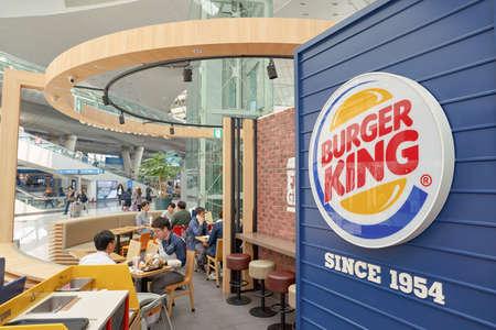 INCHEON, SOUTH KOREA - CIRCA MAY, 2017: Burger King at Incheon International Airport. Burger King is an American global chain of hamburger fast food restaurants. Editorial