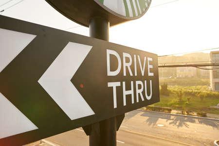 BUSAN, SOUTH KOREA - CIRCA MAY, 2017: drive-thru sign at Starbucks coffee shop in Busan. Starbucks Corporation is an American coffee company and coffeehouse chain.