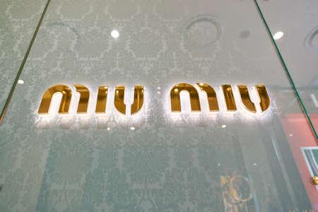 BUSAN, SOUTH KOREA - MAY 28, 2017: close up shot of Miu Miu sign. Miu Miu is an Italian high fashion womens clothing and accessory brand and a fully owned subsidiary of Prada. Editorial