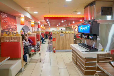 SAINT PETERSBURG, RUSSIA - CIRCA OCTOBER, 2017:  inside Burger King restaurant. Burger King is an American global chain of hamburger fast food restaurants. Editorial