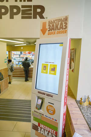 SAINT PETERSBURG - CIRCA SEPTEMBER, 2017: self ordering kiosk at Burger King restaurant. Burger King is an American global chain of hamburger fast food restaurants.