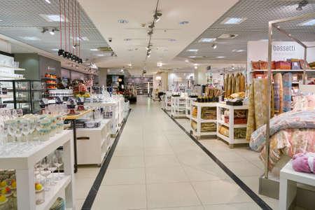 SAINT PETERSBURG, RUSSIA - CIRCA OCTOBER, 2017: inside Stockmann Nevsky Center shopping center in Saint Petersburg.