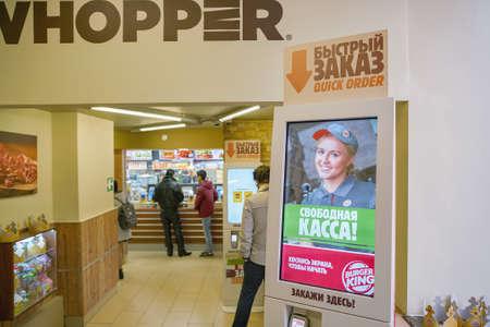 SAINT PETERSBURG - CIRCA SEPTEMBER, 2017: self ordering kiosk at Burger King restaurant. Burger King is an American global chain of hamburger fast food restaurants.