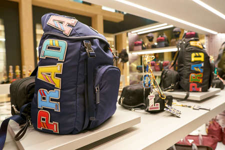 ROME, ITALY - CIRCA NOVEMBER, 2017: Prada products on display at a second flagship store of Rinascente in Rome. Editorial