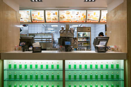 ROME, ITALY - CIRCA NOVEMBER, 2017: counter service in McDonalds restaurant in Rome.