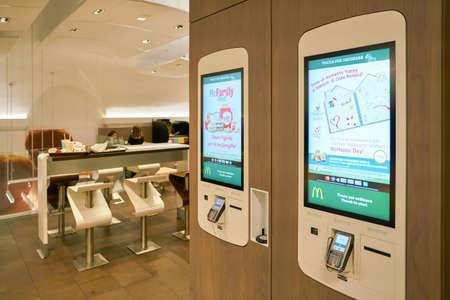 ROME, ITALY - CIRCA NOVEMBER, 2017: self ordering kiosks at McDonald's restaurant in Rome. Redakční