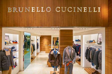 MILAN, ITALY - CIRCA NOVEMBER, 2017: Brunello Cucinelli shop at Rinascente. Rinascente is a collection of high-end stores.
