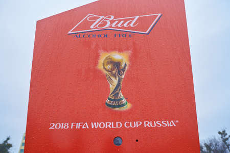 KALININGRAD, RUSSIA - CIRCA MARCH, 2018: close up shot of 2018 FIFA World Cup Russia in Kaliningrad. Editorial