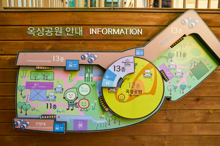 BUSAN, SOUTH KOREA - CIRCA MAY, 2017: information stand at observation area on the top of the Lotte Department Store Gwangbok. Editorial