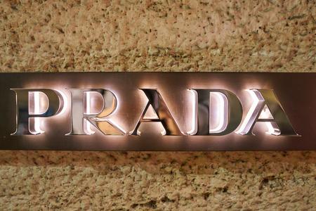 MILAN, ITALY - CIRCA NOVEMBER, 2017: close up shot of Prada sign at a store in Milan. Prada S.p.A. is an Italian luxury fashion house.