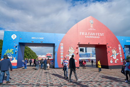 KALININGRAD, RUSSIA - CIRCA JUNE, 2018: FIFA Fan Fest entrance gate in Kaliningrad.