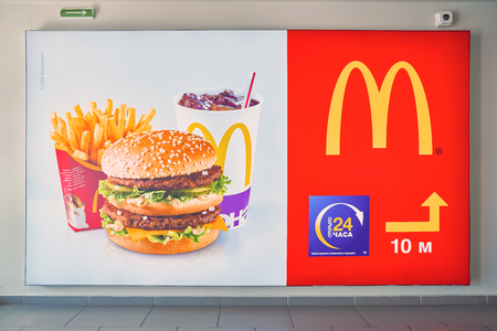 SAINT PETERSBURG, RUSSIA - CIRCA MAY, 2018: McDonalds AD in Pulkovo Airport. Editorial