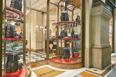 MILAN, ITALY - CIRCA NOVEMBER, 2017: Prada store at Galleria Vittorio Emanuele II.