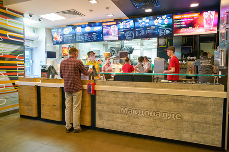 MOSCOW, RUSSIA - CIRCA JULY, 2018: counter service in McDonald's restaurant. Editorial