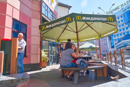 MOSCOW, RUSSIA - CIRCA AUGUST, 2018: McDonalds restaurant building in Moscow.