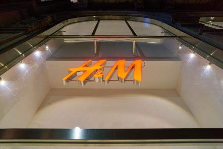 MILAN, ITALY - CIRCA NOVEMBER, 2017: H&M sign on a store in Milan.