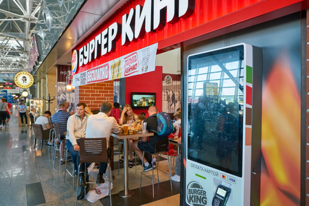 MOSCOW, RUSSIA - CIRCA AUGUST, 2018: Burger King in Vnukovo International Airport.