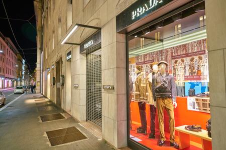 MILAN, ITALY - CIRCA NOVEMBER, 2017: shop window display of clothing at Prada store in Milan, Italy.