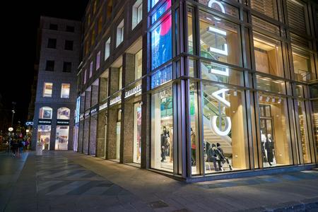 MILAN, ITALY - CIRCA NOVEMBER, 2017: shop windows display of clothing at a store in Milan, Italy.