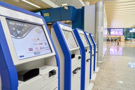 "ROME, ITALY - CIRCA NOVEMBER, 2017: self check-in kiosks in Fiumicino International Airport ""Leonardo da Vinci"""
