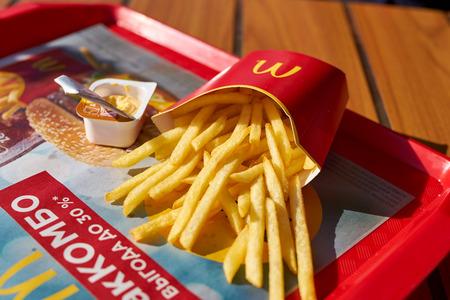 KALININGRAD, RUSSIA - CIRCA SEPTEMBER, 2018: food served on tray at McDonald's restaurant. Editorial