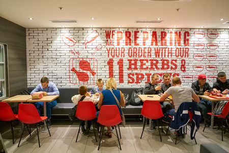 MOSCOW, RUSSIA - CIRCA SEPTEMBER, 2018: interior shot of a KFC restaurant in Moscow. KFC is an American fast food restaurant chain that specializes in fried chicken Editorial
