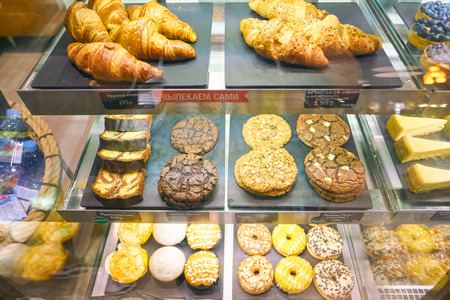 MOSCOW, RUSSIA - CIRCA OCTOBER, 2018: desserts on display at a Starbucks coffee shop in Moscow. Editorial