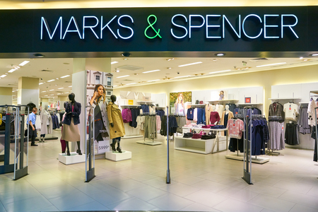 MOSCOW, RUSSIA - CRICA SEPTEMBER, 2018: entrance to a Marks & Spencer store in shopping center in Moscow. Editorial
