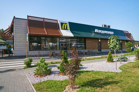 KALININGRAD, RUSSIA - CIRCA SEPTEMBER, 2018: McDonald's restaurant in Kaliningrad.