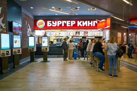 MOSCOW, RUSSIA - CIRCA SEPTEMBER, 2018: interior shot of Burger King in Domodedovo airport.