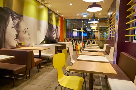 DUSSELDORF, GERMANY - CIRCA SEPTEMBER, 2018: McDonald's restaurant in Dusseldorf. Editorial