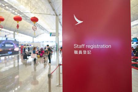 HONG KONG, CHINA - CIRCA FEBRUARY, 2019: Cathay Dragon check in area in Hong Kong International airport.