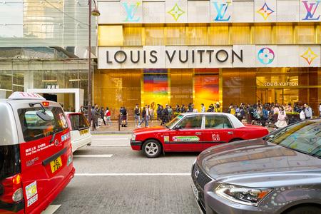 HONG KONG, CHINA - CIRCA JANUARY, 2019: Louis Vuitton store in Hong Kong in the daytime.