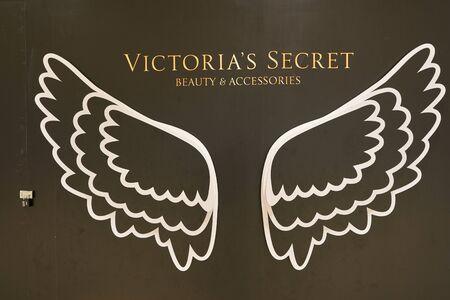 SINGAPORE - CIRCA APRIL, 2019: Victoria's Secret sign at Jewel Changi Airport.