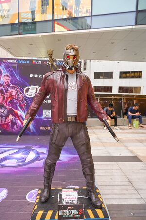 SHENZHEN, CNINA - CIRCA APRIL, 2019: life-size Star-Lord statue on display in Shenzhen.