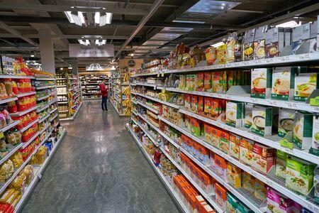 ZURICH, SWITZERLAND - CIRCA OCTOBER, 2018: interior shot of Coop grocery store in Zurich.