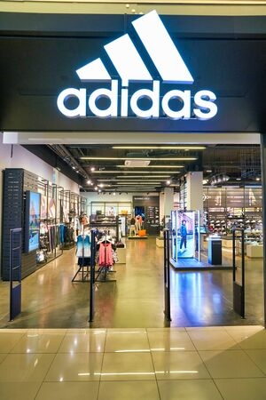 MOSCOW, RUSSIA - CIRCA MAY, 2019: entrance to an Adidas store in Moscow.